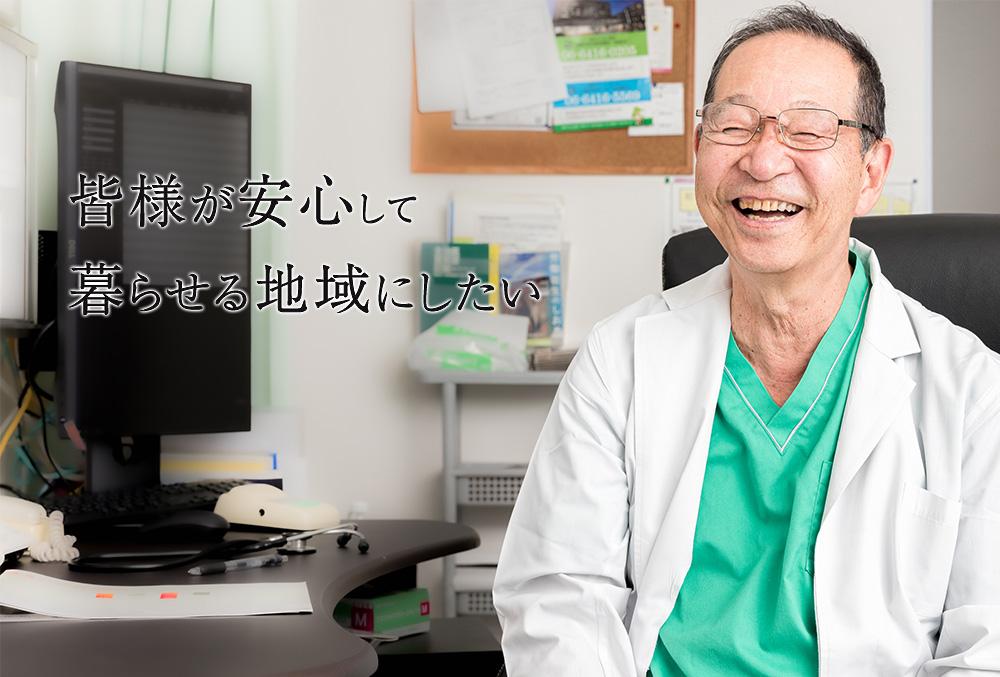 小川医院の医院長、小川節朗