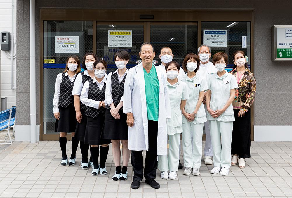 小川医院の集合写真